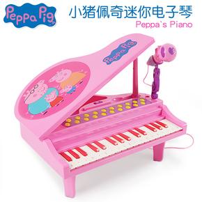 粉红小猪佩奇儿童佩琪电子琴贝芬乐迷你钢琴1-3-7岁男女孩玩具