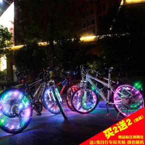 自行车风火轮夜骑灯装饰灯警示灯辐条灯可充电山地车骑行装备配件