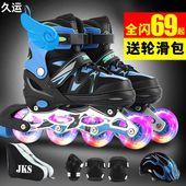 溜冰鞋儿童全套装旱冰轮滑鞋直排轮3男孩5男童6-8-10岁初学者成人