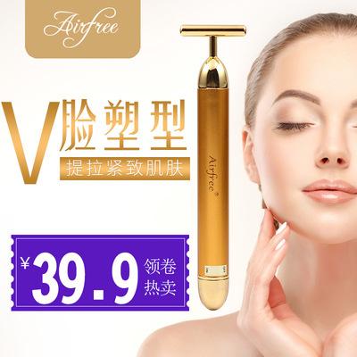 airfree瘦脸神器24k色黄金电动美容棒3D瘦脸仪提拉脸部V脸按摩器