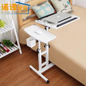 诺译懒人笔记本电脑桌床边桌子可移动升降折叠迷你创意卧室床上用