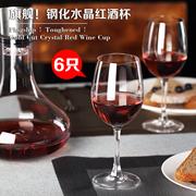 透明钢化玻璃红酒杯 欧式创意葡萄酒杯香槟杯高脚杯家用 酒具套装