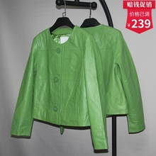 No more than 239 yuan in seconds. Green sheep genuine leather dress for women. Loose Chinese style button large size dress for women