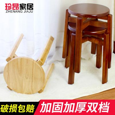 红色实木凳子板凳仿古圆凳餐凳小凳子换鞋凳成人家用时尚简约古典