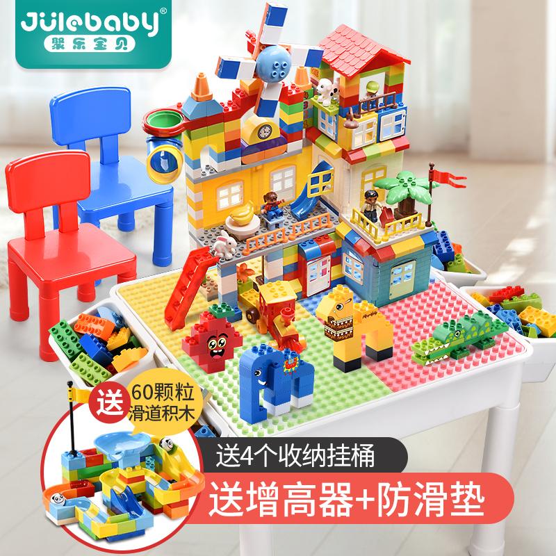 儿童积木桌子lego男孩子8女孩智力动脑3-6周岁益智拼装玩具多功能