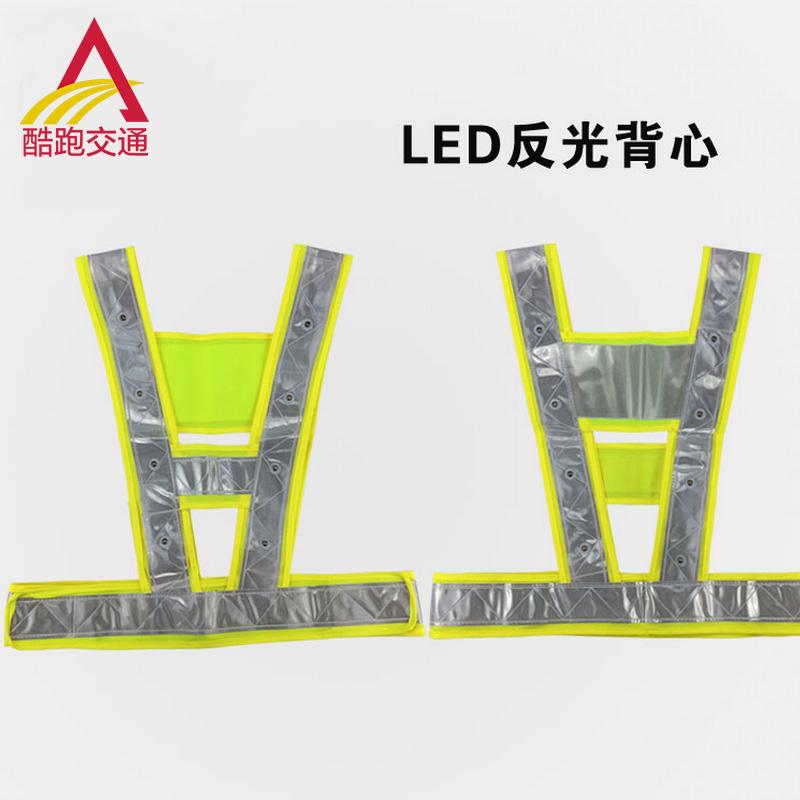 酷跑反光背心LED带灯反光马甲交通安全背心环卫马夹反光衣骑行服