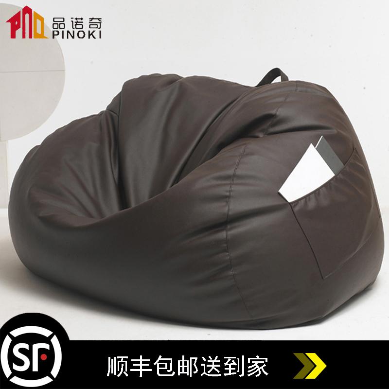 品诺奇大号懒人沙发方包豆袋沙发粒子沙发小户型沙发可PU皮