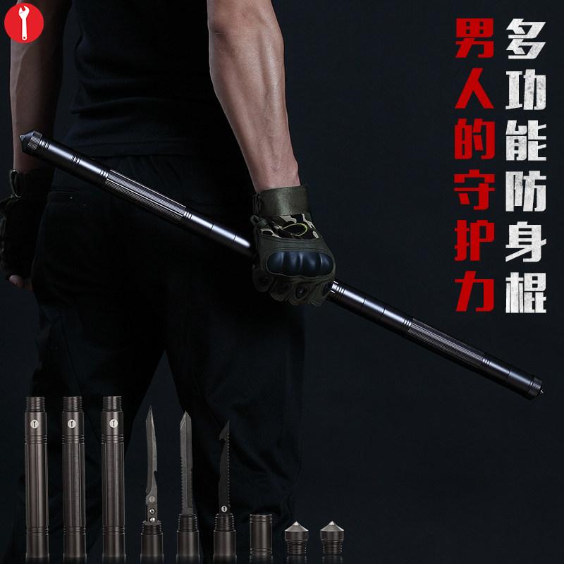 迪拓棍中刀长款防身武器野外生存装备刀棍一体户外多功能刀具车载