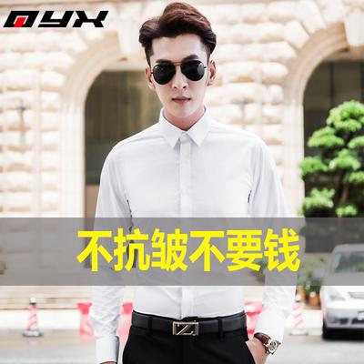 白衬衫男士长袖修身免烫商务纯色西装衬衣青年上班工作职业正装寸