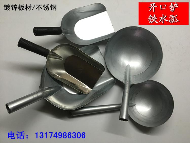 包邮厨房不锈钢镀锌白铁皮水舀铁叉勺老款铁水瓢水勺水壳开口铲子