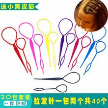 拉发针套装 儿童穿发针头发穿拉针分发器掏发器女扎头发神器盘发器
