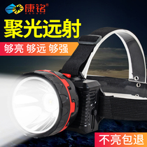 头戴式手电夜钓鱼灯远射超亮包邮LED迷你强光充电锂电超轻小头灯