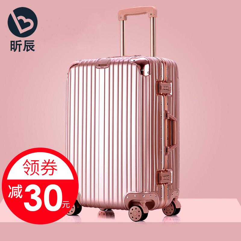 拉杆箱行李箱铝框旅行箱万向轮女男学生密码箱包皮箱子