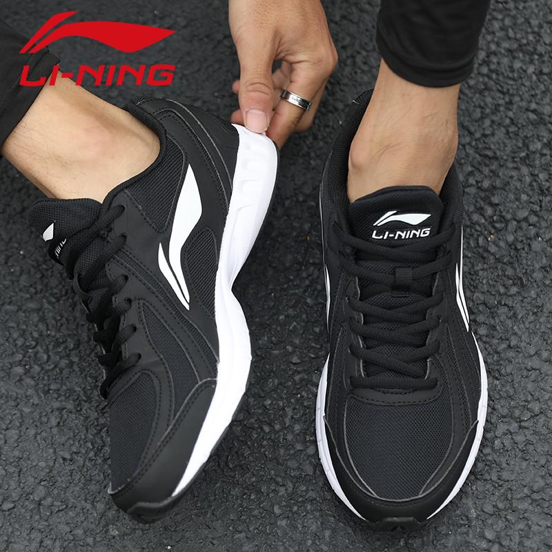 李宁跑步鞋男鞋2019秋季款网鞋减震跑鞋健身鞋休闲鞋学生运动鞋子