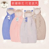 Baby knit cape cloak thin section spring and autumn out out clothes baby cloak pure color cotton windshield windproof shawl children
