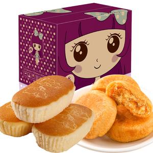芝士蒸蛋糕 酥香肉松饼 软绵入口化西式早餐点心营养整箱小面包邮