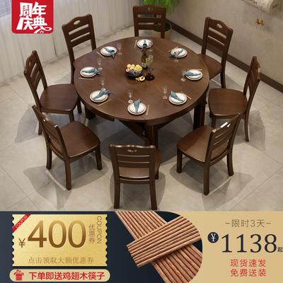 全实木餐桌椅组合现代简约可伸缩橡木圆形餐桌家用小户型折叠饭桌有实体店吗