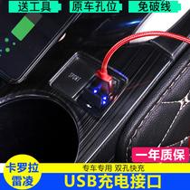 输出USB新本田歌诗图奥德赛车载充电器汽车充一拖二点烟器双