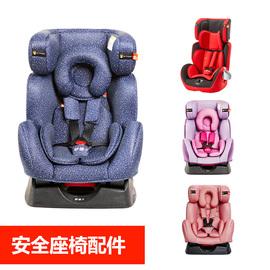 好孩子安全座椅配件布套ISO连接带婴儿推车配件前扶手棉垫蚊帐图片