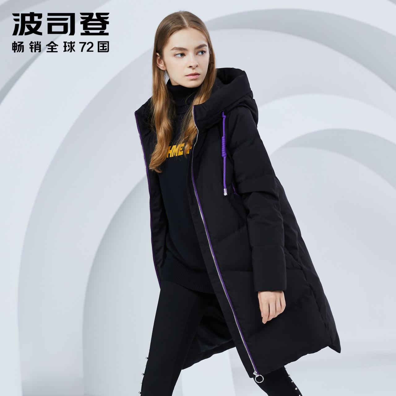 波司登羽绒服女士中长款官方旗舰店2018新款女式冬女装B80141016