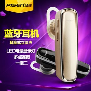 Pisen/品胜 LE002+无线蓝牙耳机6S苹果七7手机iPhone6 plus挂耳式