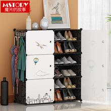 简易鞋柜塑料现代简约组合装收纳防尘树脂多功能鞋架经济型靴柜