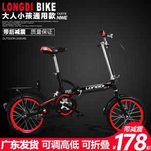 龙迪折叠自行车20/16寸成人单速变速超轻减震男女学生儿童单车