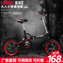 龙迪折叠自行车20/16寸成年人单速变速超轻减震男女学生儿童单车