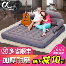 家用双人气垫床单人充气床垫加厚便携气垫床 充气床 阿尔法