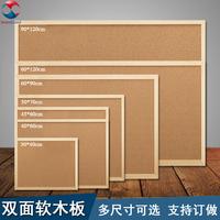 软木照片墙