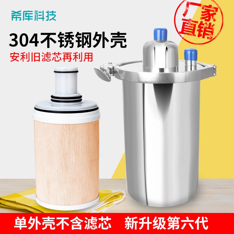 Фильтры для воды Артикул 45048298431