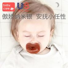 安睡型超软0 babycare婴儿安抚奶嘴硅胶 18个月新生儿宝宝奶嘴