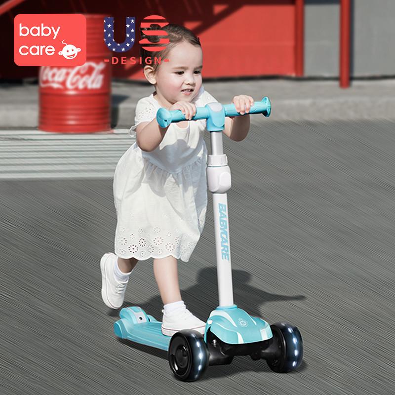 bcbabycare79147921滑板车79147921