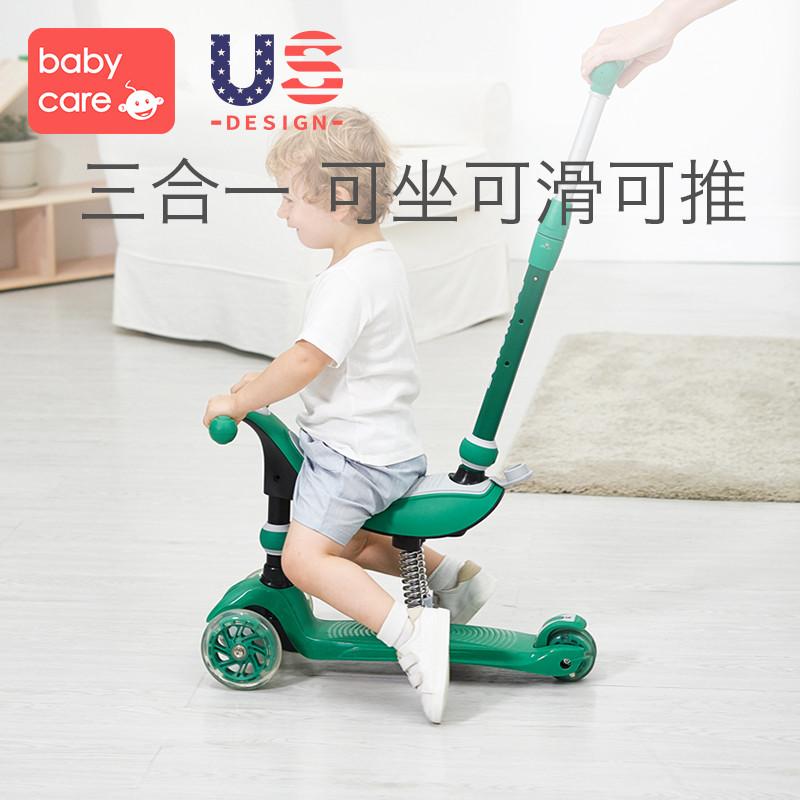 1-3-6儿童滑板车宝宝单岁小孩脚踏滑