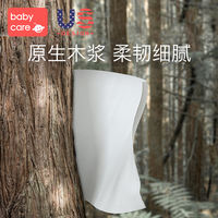 Babycare maternal hygiene paper month paper long delivery room paper maternity calving pad knife paper postpartum supplies