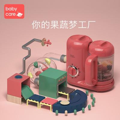 宝宝辅食料理机蒸煮