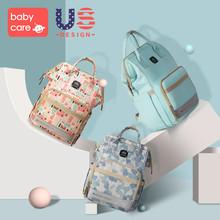 2018新款 多功能大容量母婴包 时尚 babycare妈咪包 妈妈外出双肩包