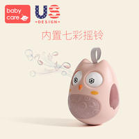 Babycare tumbler toy 0-3-6-12 months baby music early education 0-1 year old baby educational toys