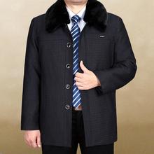 老人棉衣爸爸装 男装 中老年棉服男冬季加厚外套男特体加肥加大码