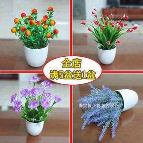 欧式仿真干花客厅家居摆设盆栽套装饰品摆件室内餐桌茶几塑料假花