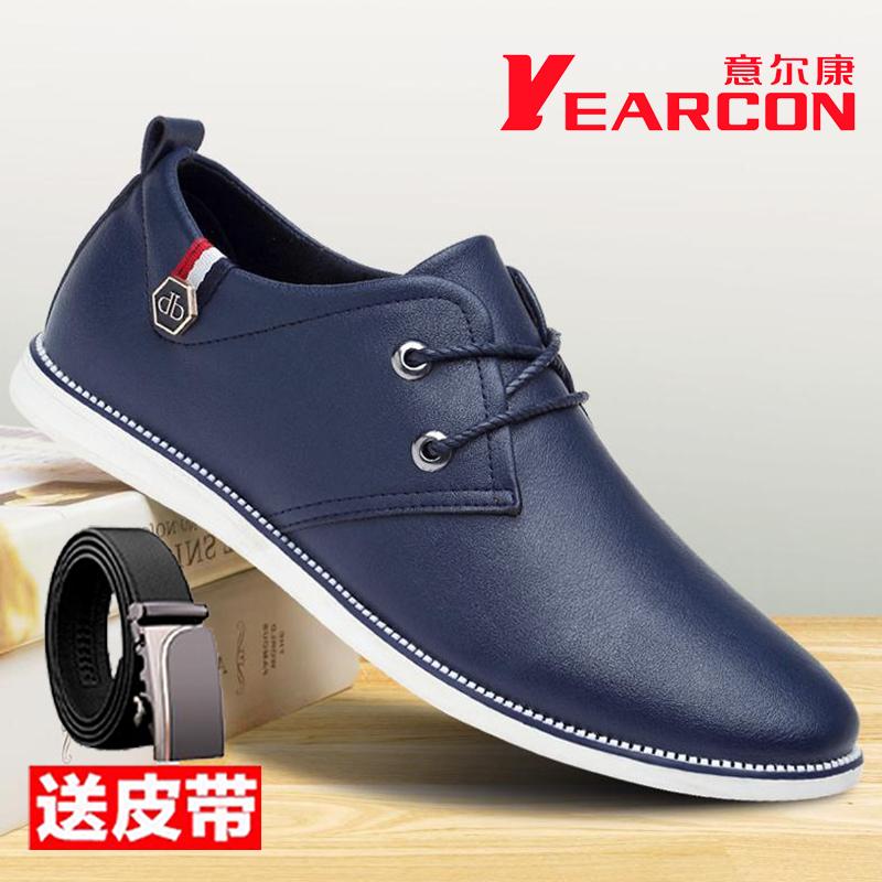Мужская обувь Артикул 591488964020