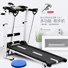 跑步机家用款减肥折叠小型多功能迷你走步机机械式非电动静音简易