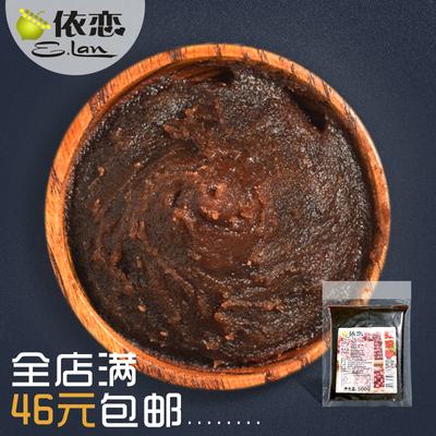 【依恋】红豆沙馅500g 冰皮月饼馅泥豆沙包绿豆糕蛋黄酥原料