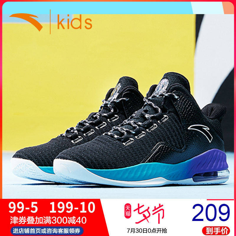 安踏童鞋男童篮球鞋中大童运动鞋2019夏季新款网面透气儿童鞋子DF