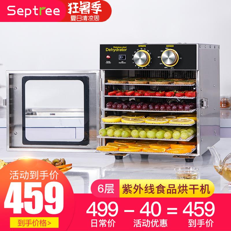 心驰干果机溶豆水果烘干机食品家用宠物零食肉干食物风干机箱小型