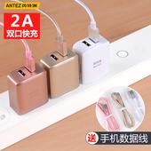 多口USB快充2A插头OPPO手机通用小米6华为vivo安卓苹果充电器套装