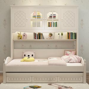 儿童床公主床衣柜床一体多功能组合床男孩单人床女孩1.2米省空间