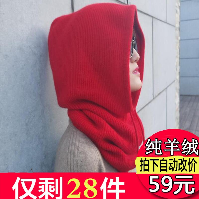 意大利多功能针织羊绒帽子脖套一体女冬连帽护耳套头保暖加厚围脖
