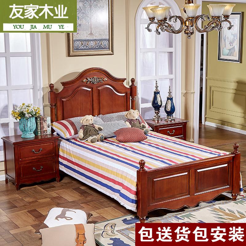 儿童房床欧式