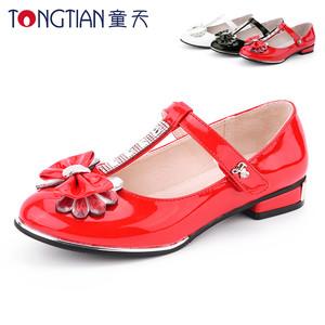 童天童鞋女童小皮鞋春秋新款蝴蝶结水钻单鞋方口鞋学生公主鞋